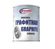Смазка графитная 0,8.