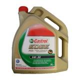 Castrol EDGE 5W-30 5л.