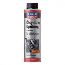 Liqui Moly Olsystem Spulung Light, 300мл.
