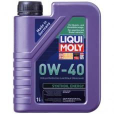 Liqui Moly Synthoil Energy 0W-40, 1л.