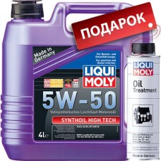 Liqui Moly Synthoil High Tech 5W-50, 4л.