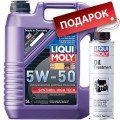 Liqui Moly Synthoil High Tech 5W-50, 5л.
