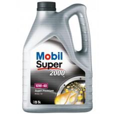 Mobil Super 2000 X1 10W-40 5л.