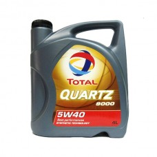 Моторное масло TOTAL QUARTZ 9000 Energy 5w40 4л.