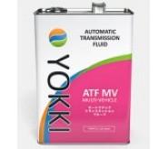 YOKKI ATF MV - 4л.