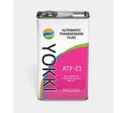 YOKKI ATF Z-1 1л.